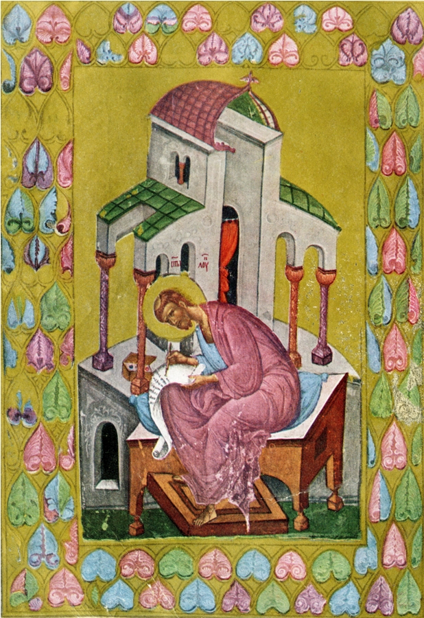 Luke the Evangelist. Of Slavo-Greek Gospel, 1429